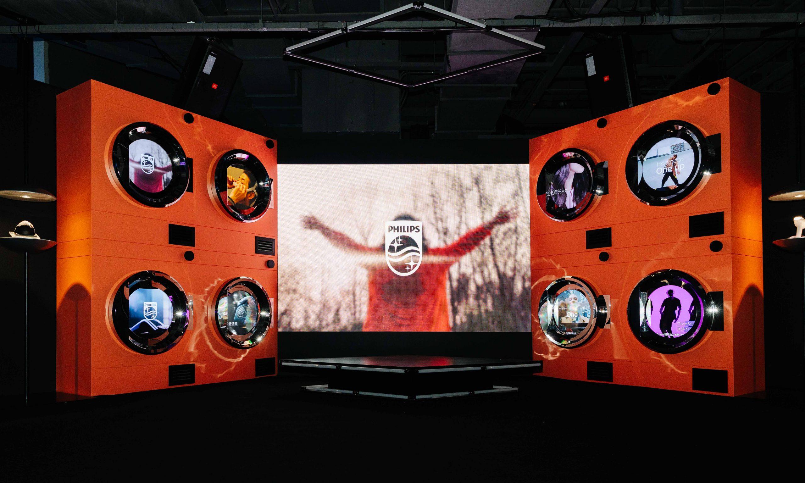 「超时空元气站」,属于 Z 世代的元气治愈之旅。
