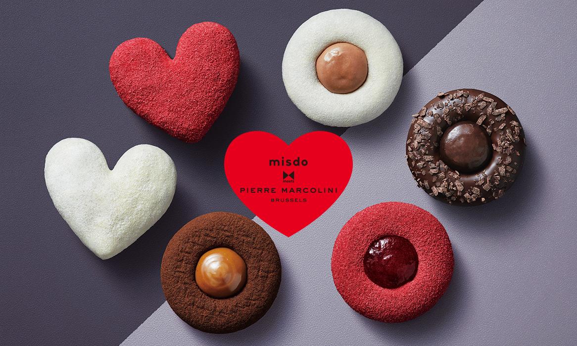 匠心之作,Mister Donut x Pierre Marcolini 推出情人节限定甜点