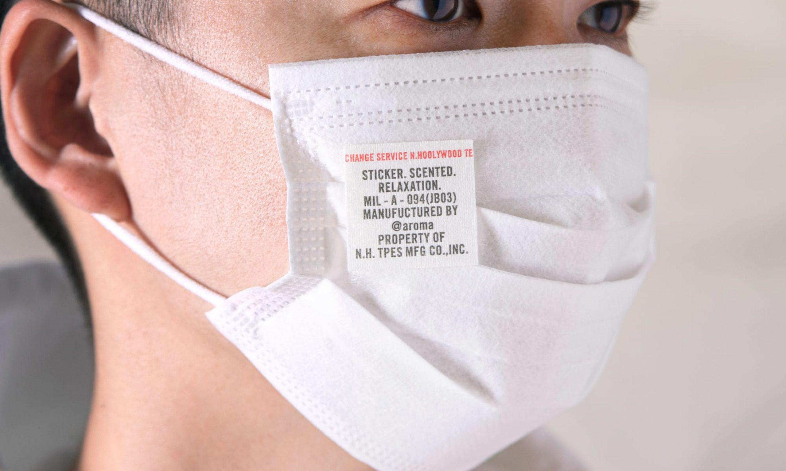 N.HOOLYWOOD 携手 AT-AROMA 推出「香气贴纸」