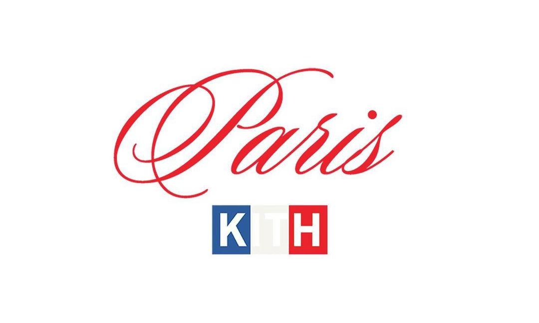KITH 将开设全新巴黎门店