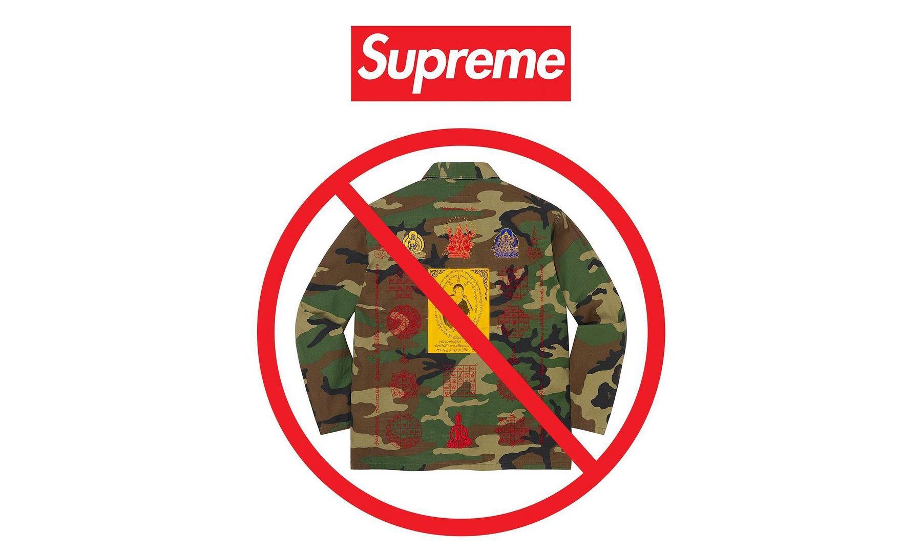 再次「文化冲突」?Supreme 或将遭泰国佛教起诉