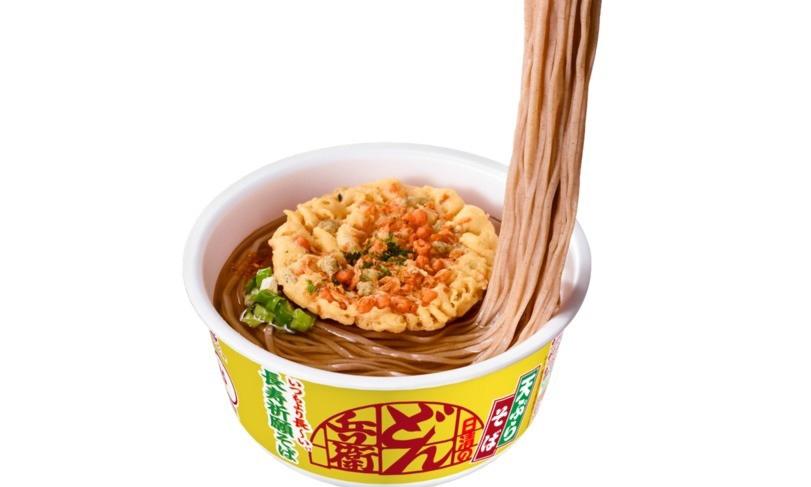 真「长」寿面,日清推出 3.3 英尺荞麦杯面