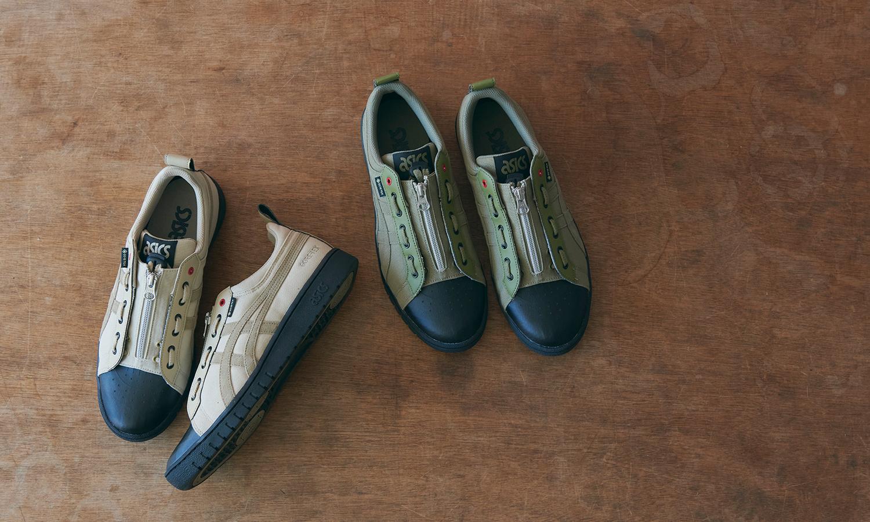 ASICS 全新 GEL-PTG G-TX 鞋款亮相