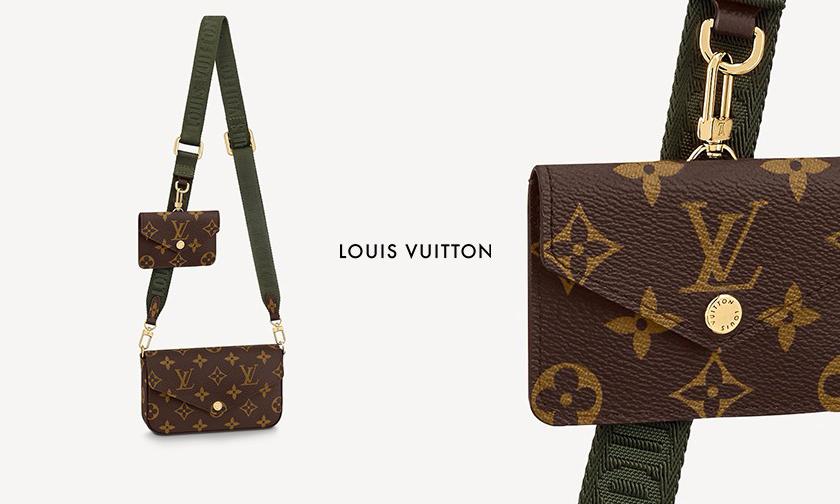 下个爆款?LOUIS VUITTON 推出新款二合一包袋