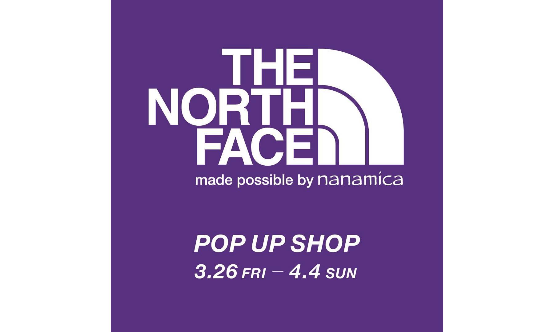 THE NORTH FACE PURPLE LABEL x BEAMS BOY 限定店即将开催