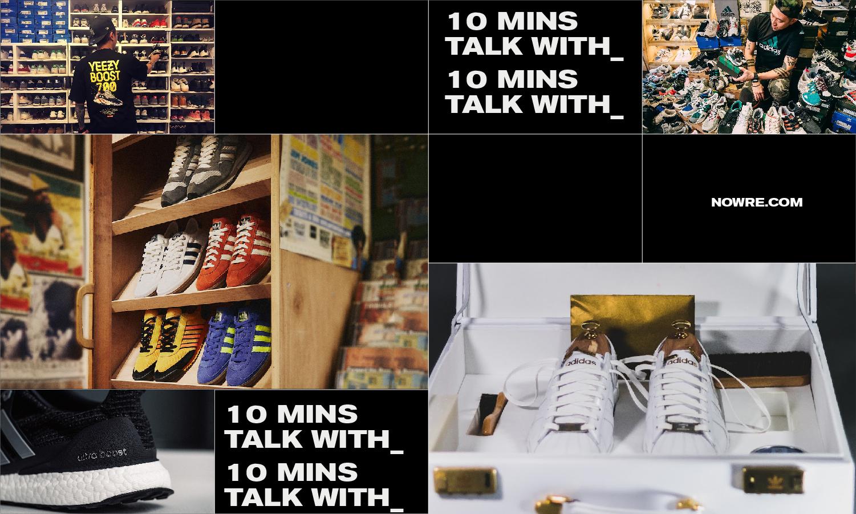 20 多年只买 adidas 球鞋是怎样一种体验?