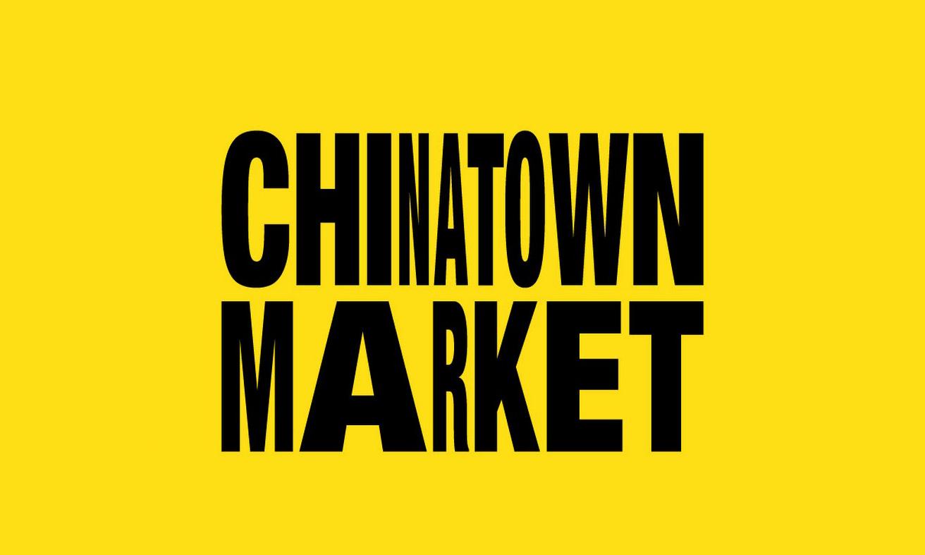 为亚裔行动,Chinatown Market 宣布更名