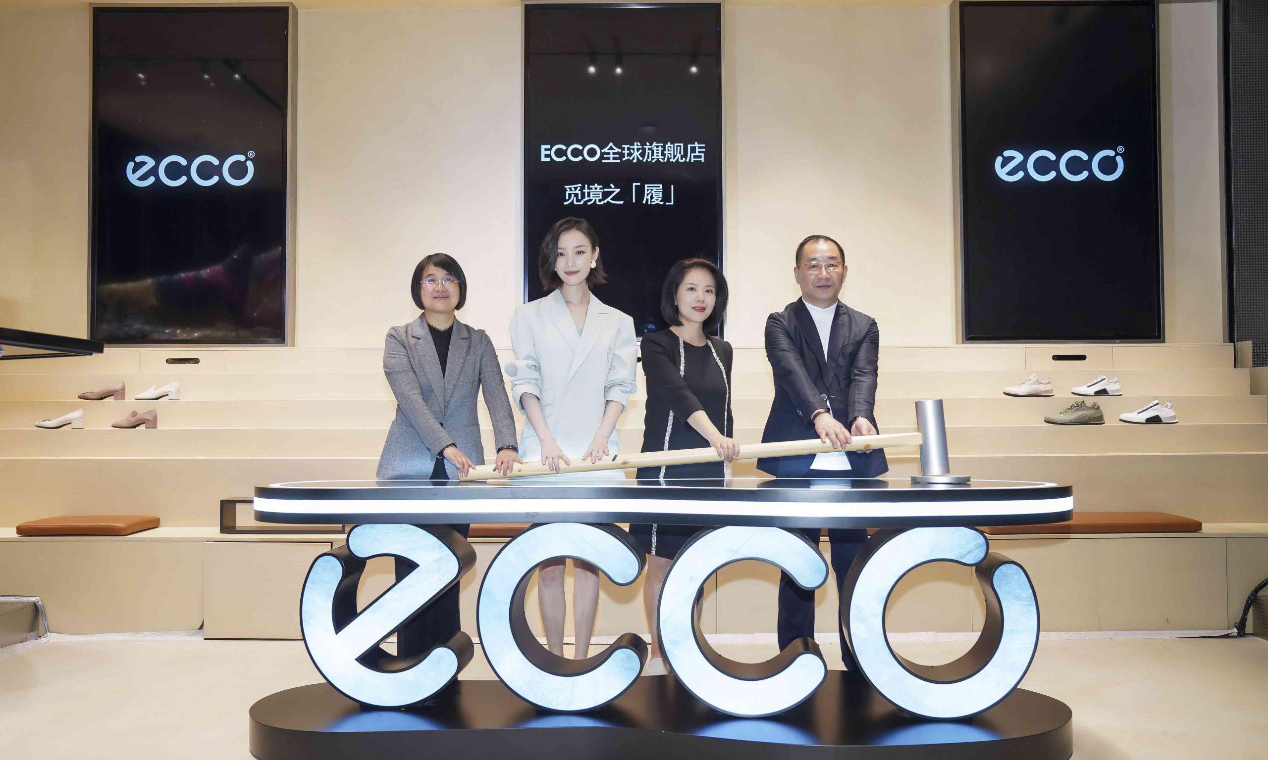 携手倪妮踏上觅境之「履」,ECCO 首家全球旗舰店正式开业