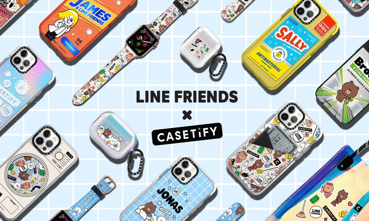 萌度爆表,LINE FRIENDS x CASETiFY 十周年合作系列亮相