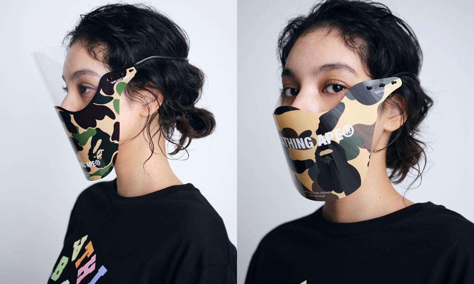 BAPE® 推出全新防护面罩系列