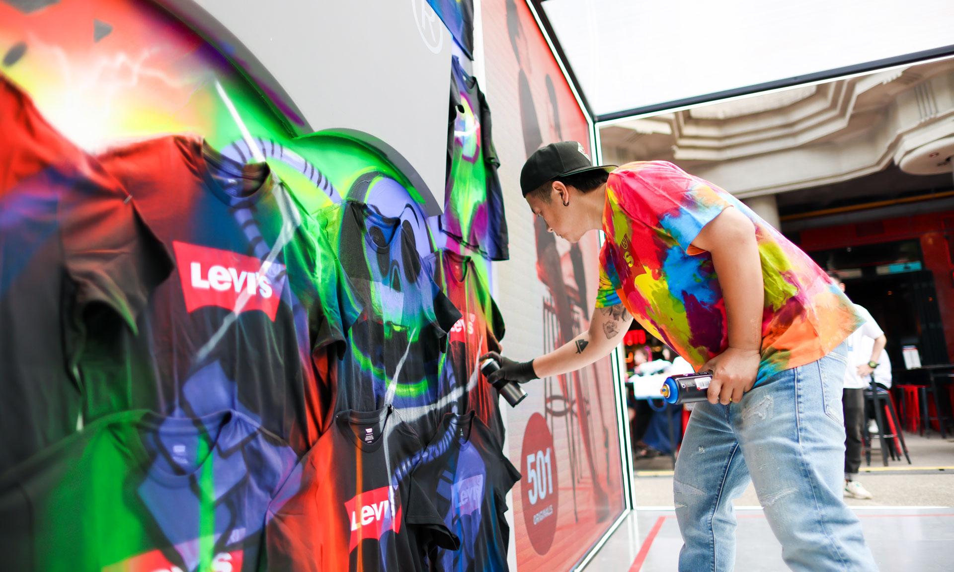 Levi's® 于上海举办 501® 牛仔裤「生日派对」