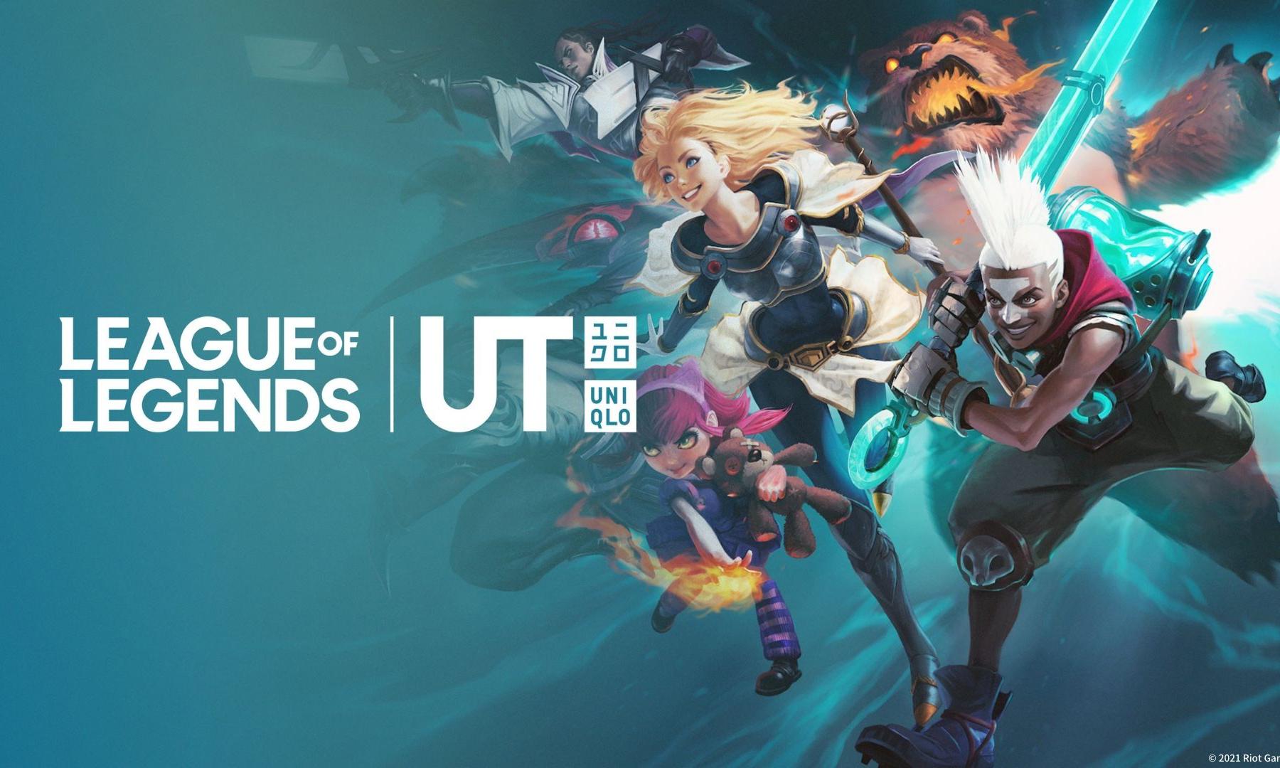 《英雄联盟》x UNIQLO UT 联名系列即将开售