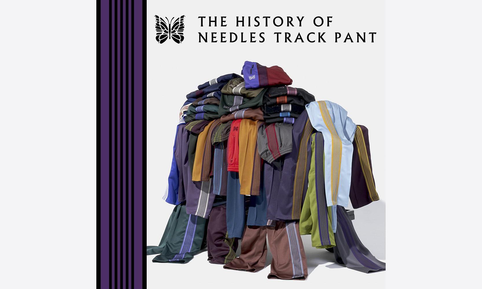 对话清水庆三,NEEDLES 发布「THE HISTORY OF NEEDLES TRACK PANT」