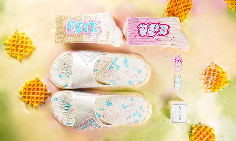 UZIS x 匹克「冰激凌」系列正式发售