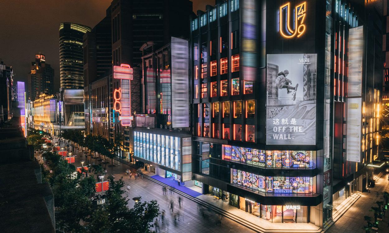 全球第一家 Vans 智慧零售店铺登陆上海