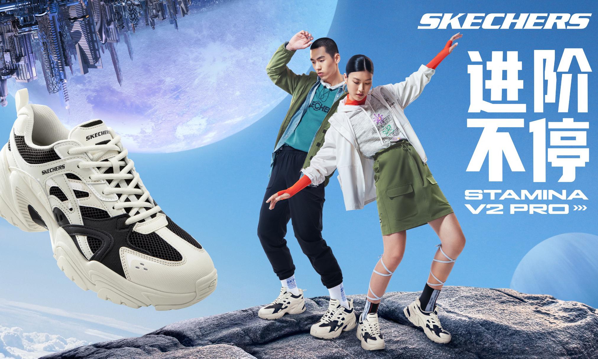 这双「Trial sneaker」 能助你完成 Urban Outdoor 风格的段位进阶吗?