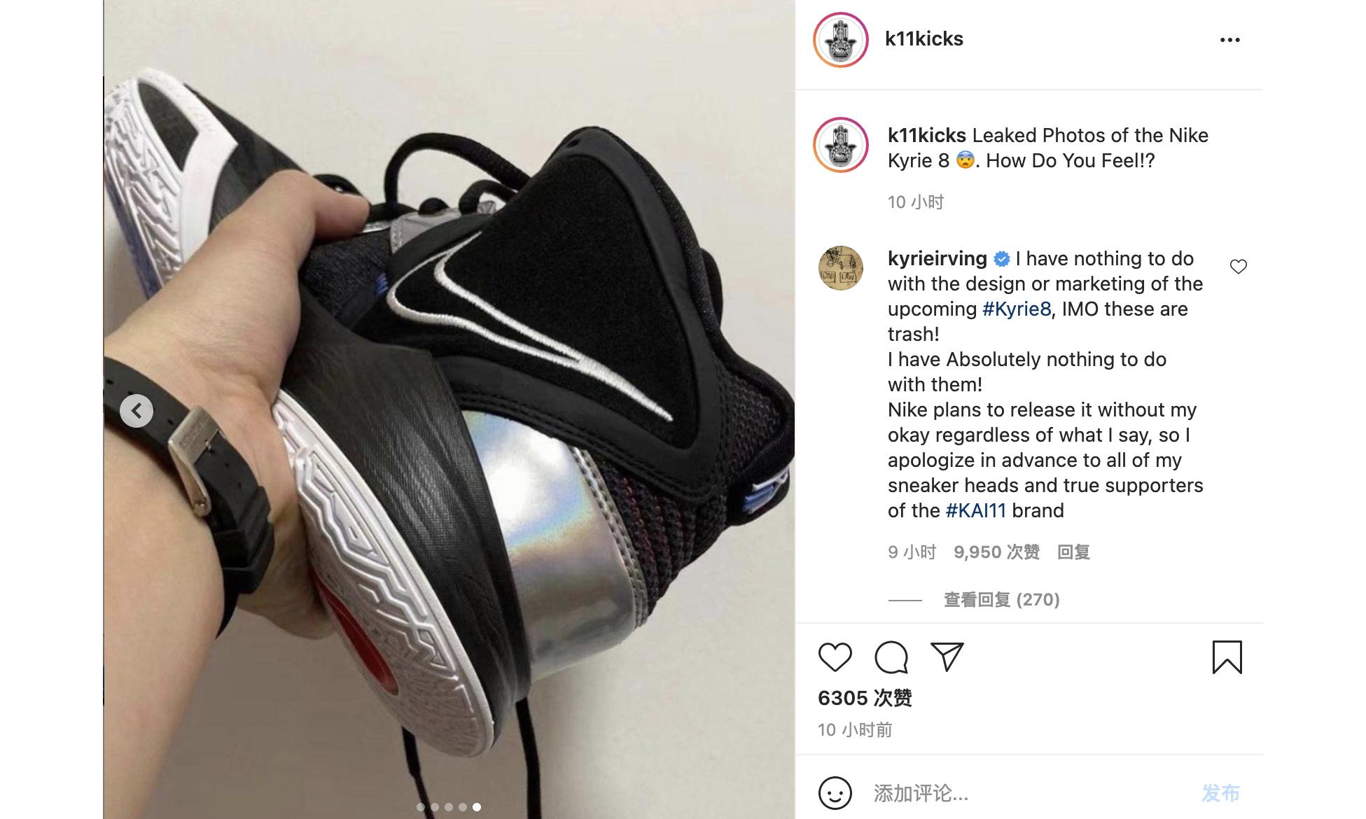 怒喷 Nike,凯里·欧文称自己的 8 代签名鞋是「垃圾」