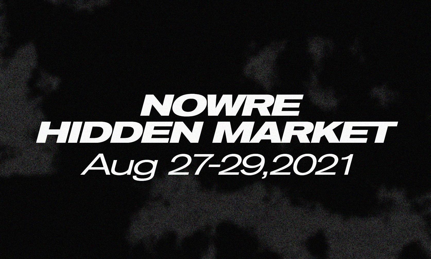 8 月我们要在 TX 淮海搞个市集,你想来逛逛…还是来摆摊?