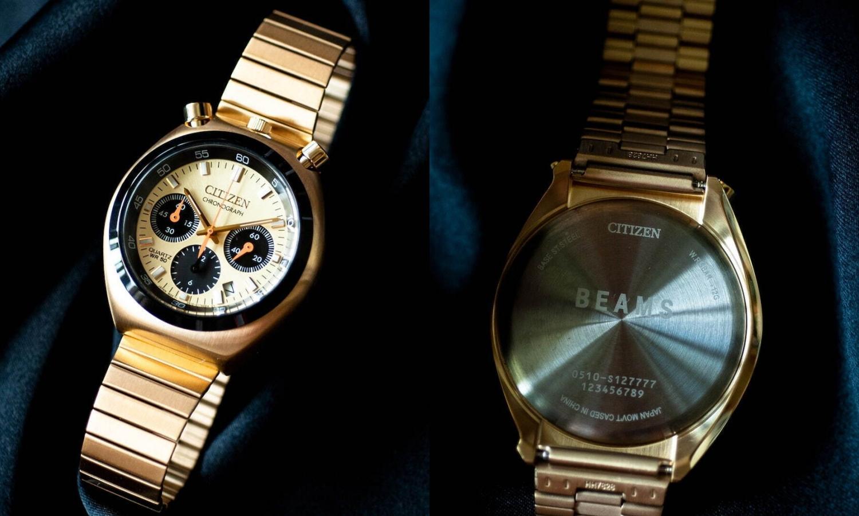 BEAMS x CITIZEN 发布全新合作腕表