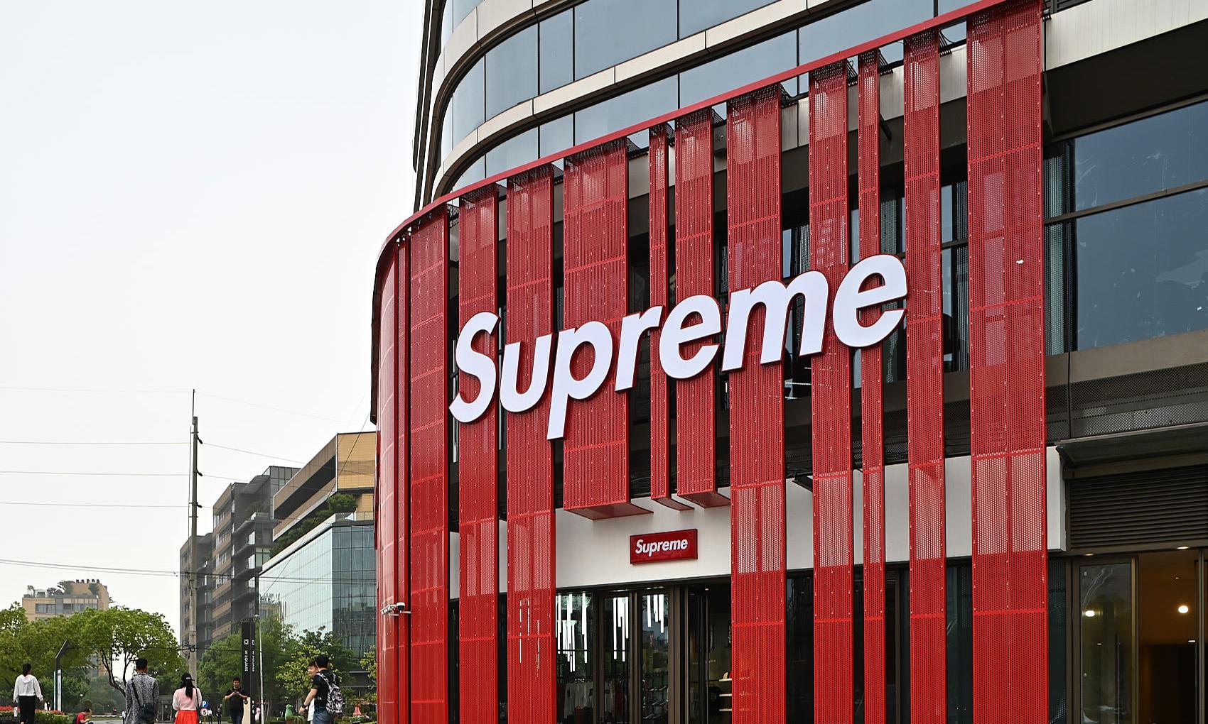 山寨版「Supreme」Italia 创始人遭判刑以及千万美元罚款