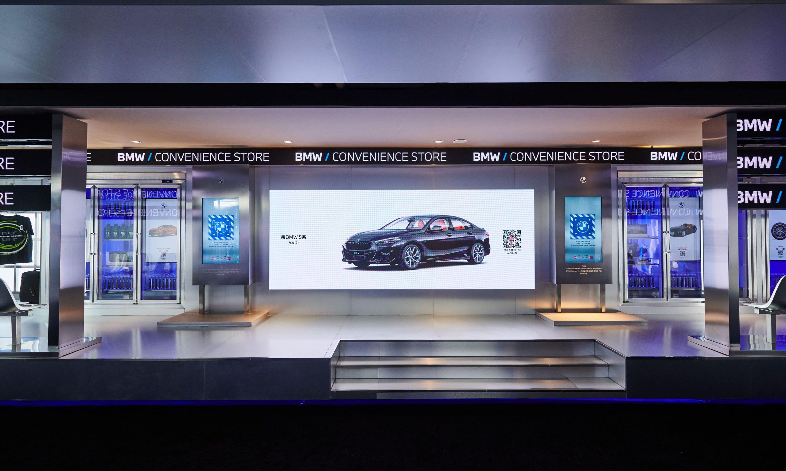 易烊千玺口中的「闷得儿蜜」和 BMW 有什么关系?