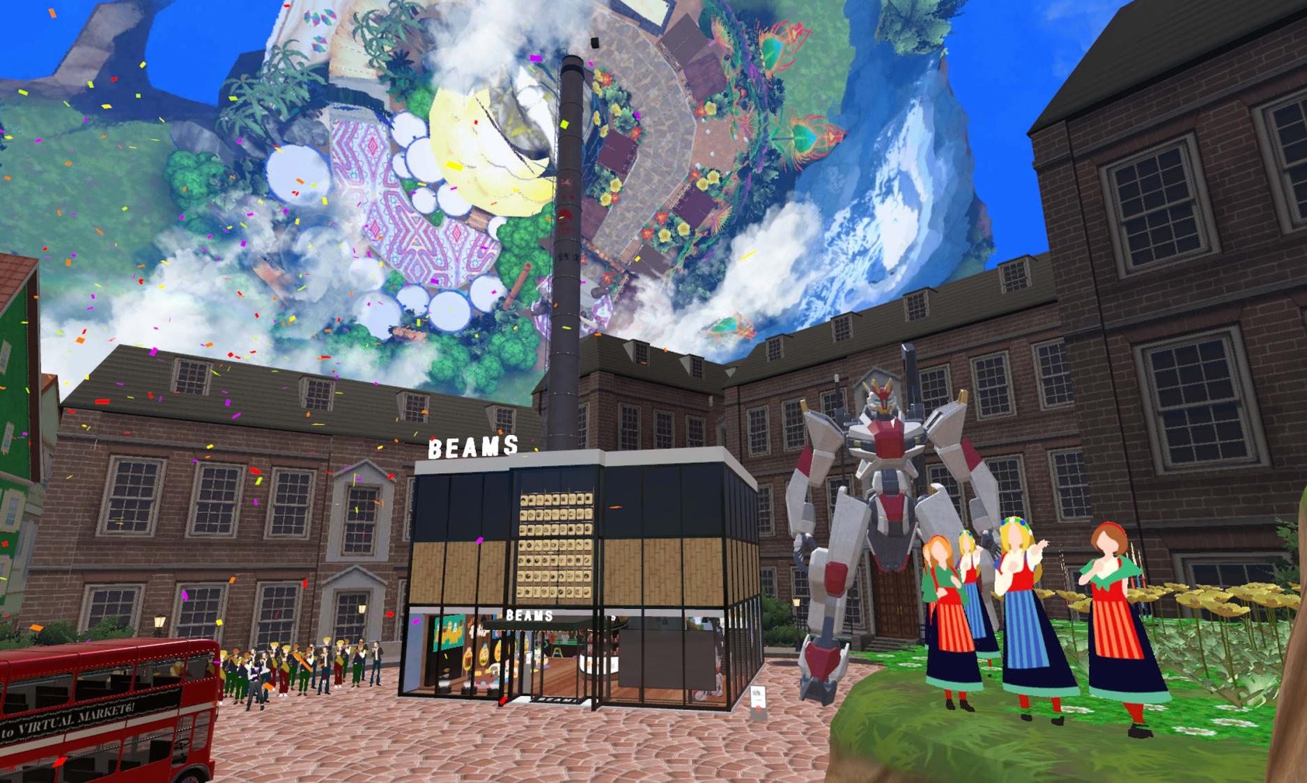 BEAMS Virtual Market 6 虚拟活动即将开催