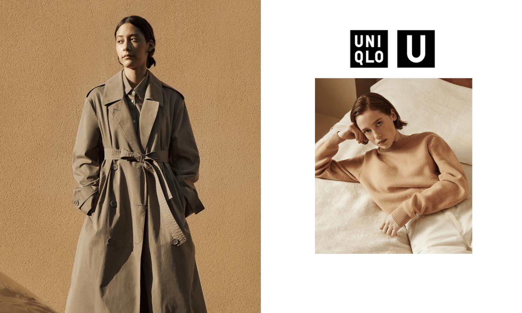 9 月正式上架,UNIQLO U 全新系列瞩目单品一览