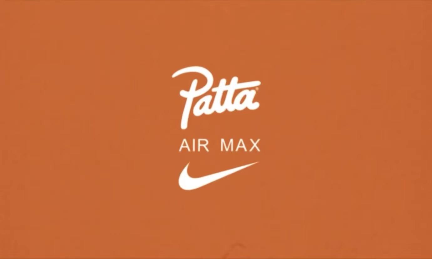 Patta x Nike Air Max 联名系列即将登场
