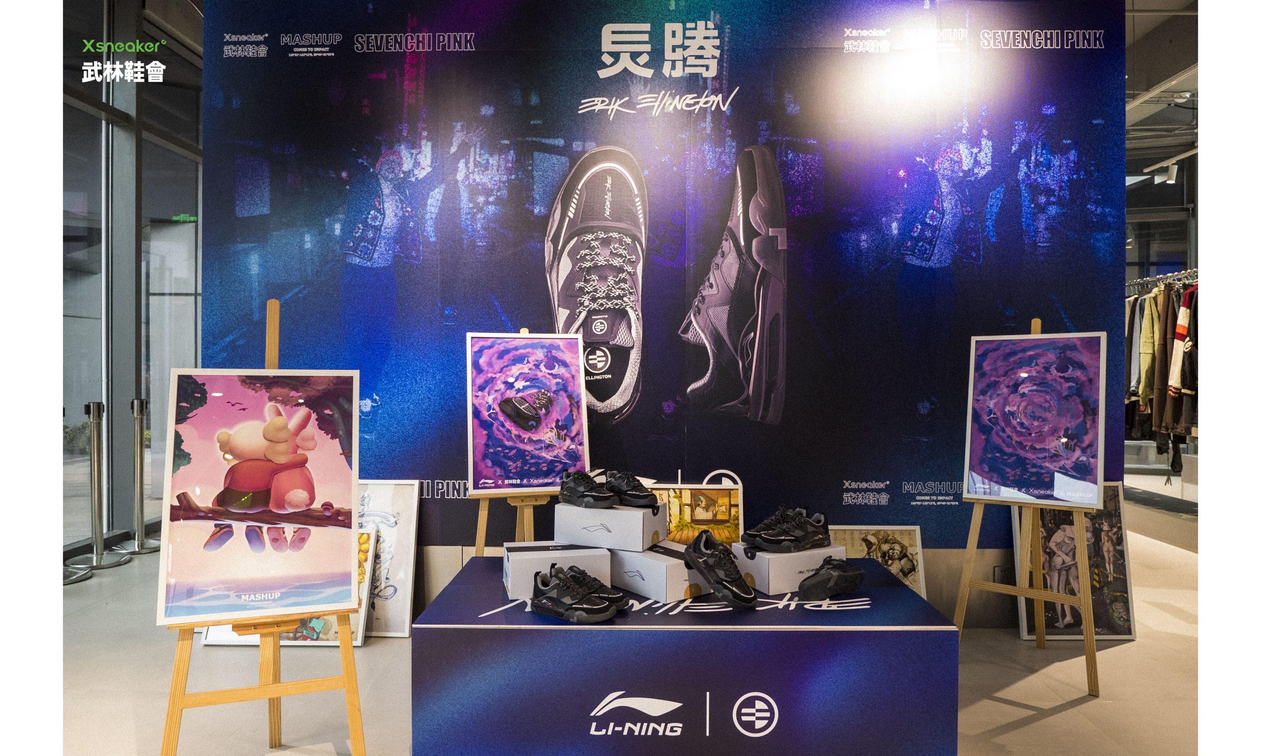潮流艺术与球鞋的跨界互动 —— 李宁灵腾「极夜」