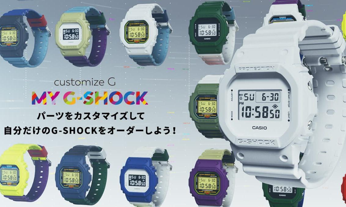 百万组合选择,CASIO 开启「MY G-SHOCK」定制服务
