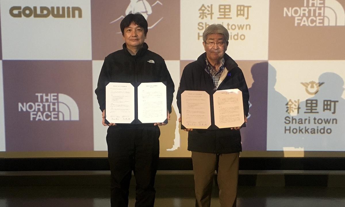 Goldwin 与北海道斜里町签订全面合作协议