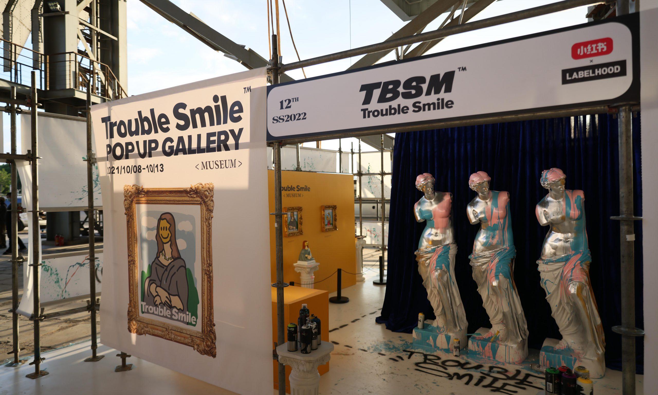 LABELHOOD 蕾虎 2022 春夏系列先锋艺术节正式开幕