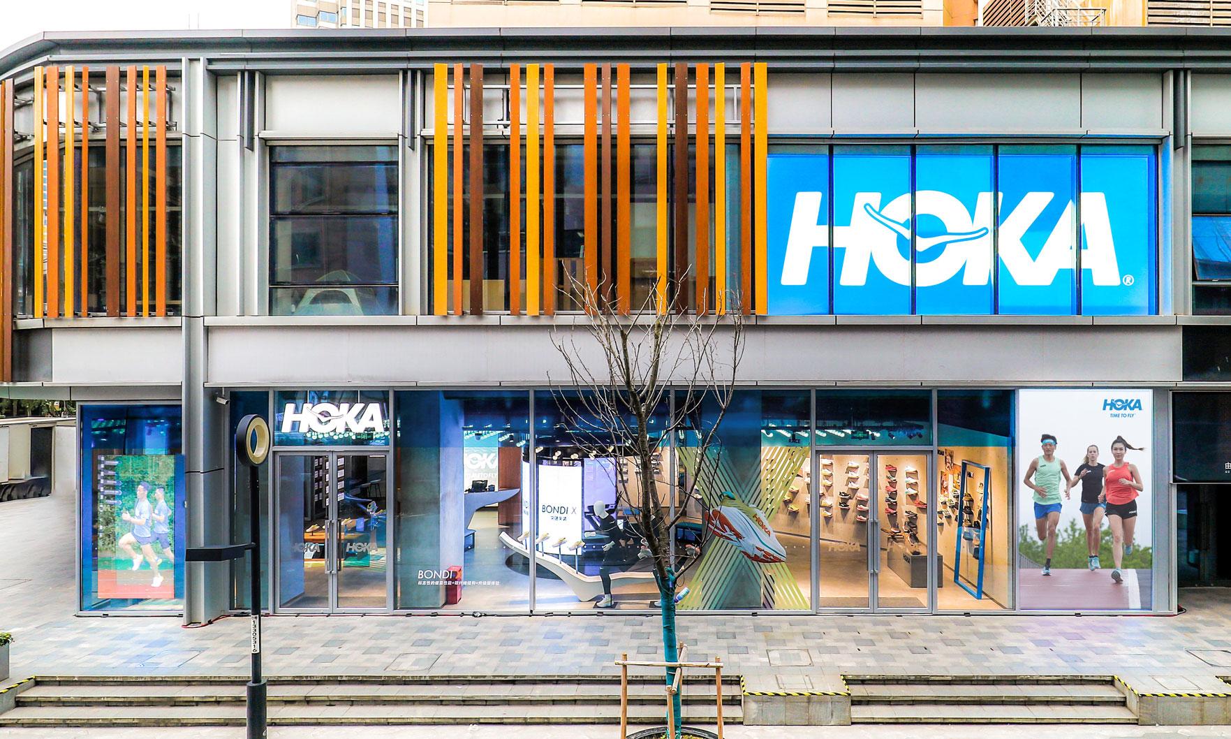 HOKA ONE ONE® 全球首家直营品牌体验店正式开业