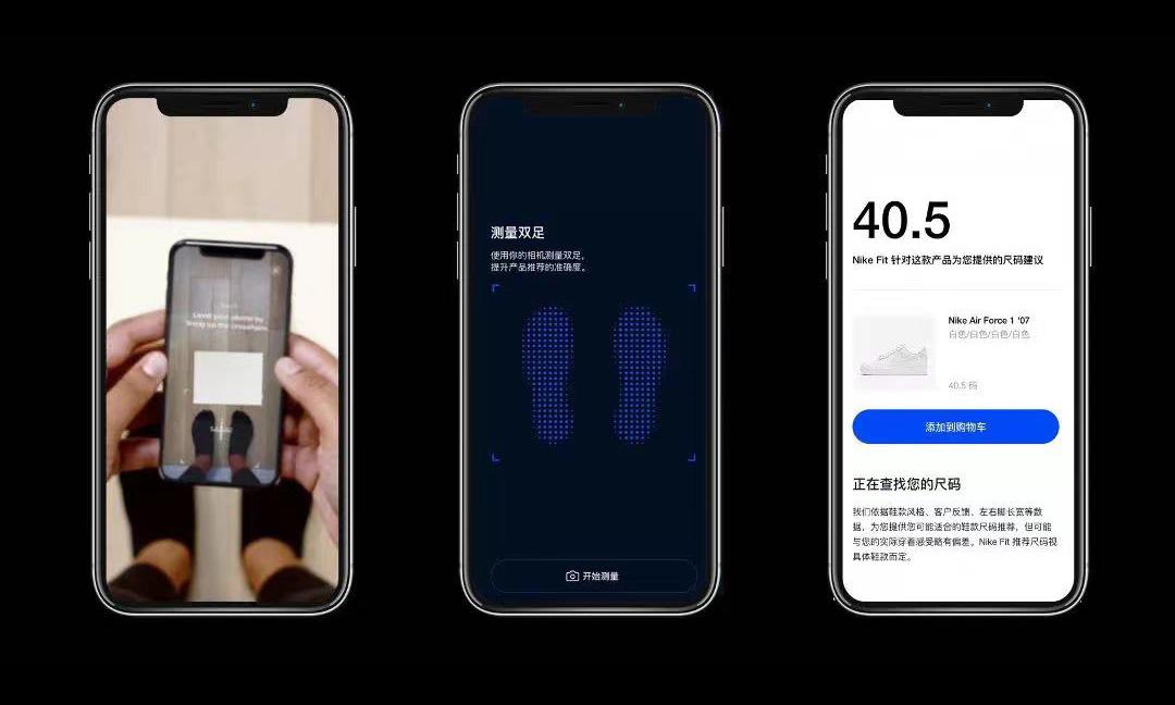 鞋码测量更准确,Nike 在中国正式推出手机版 Nike Fit