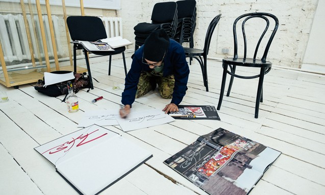 """FUTURA 俄罗斯 """" TIMEWARP """" 个人艺术展现场创作视频"""