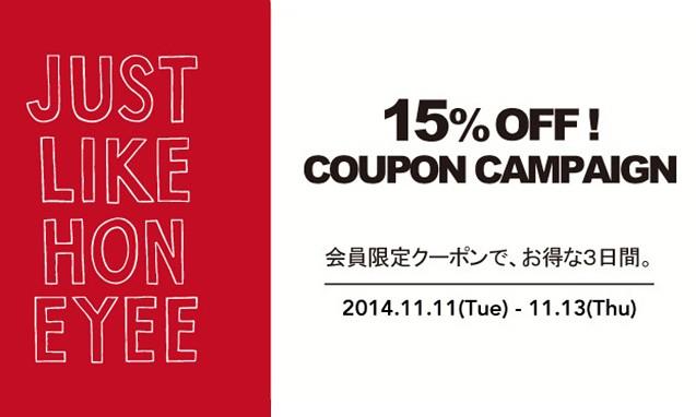 日本电商也跟风双十一促销,JUST LIKE HONEYEE 发放会员专属优惠券