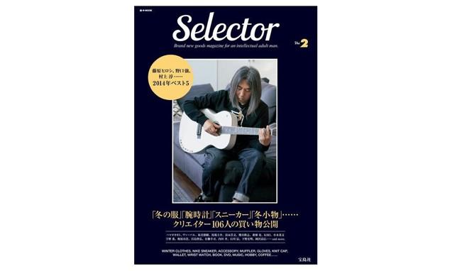 藤原浩担当封面,《 Selector 》 杂志第二期发布