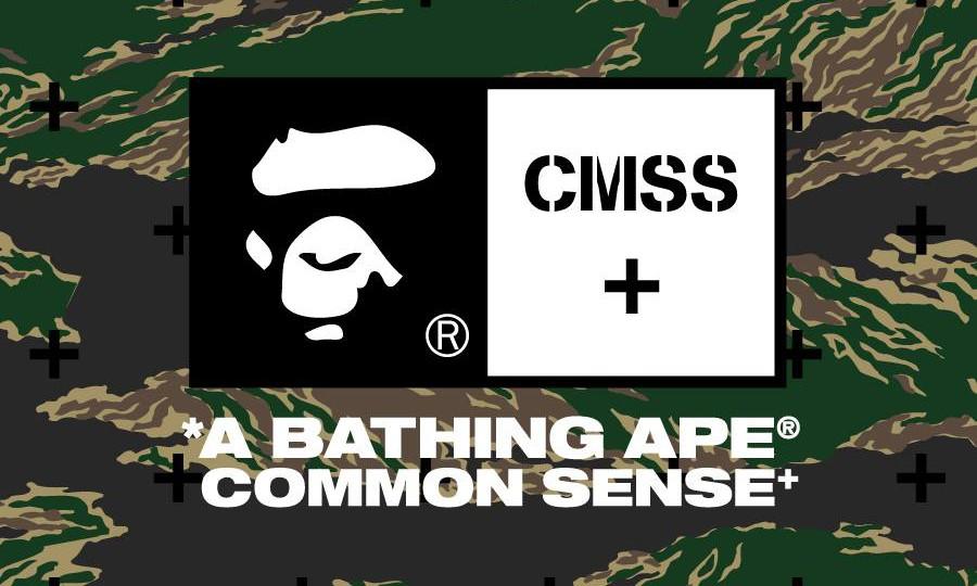 猿·军来袭,A BATHING APE x COMMON SENSE+ 合作单品抢先预览