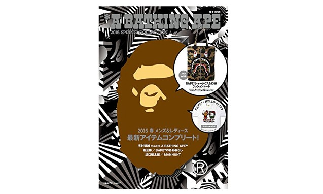 A BATHING APE 2015 SPRING COLLECTION e-MOOK 书刊出版