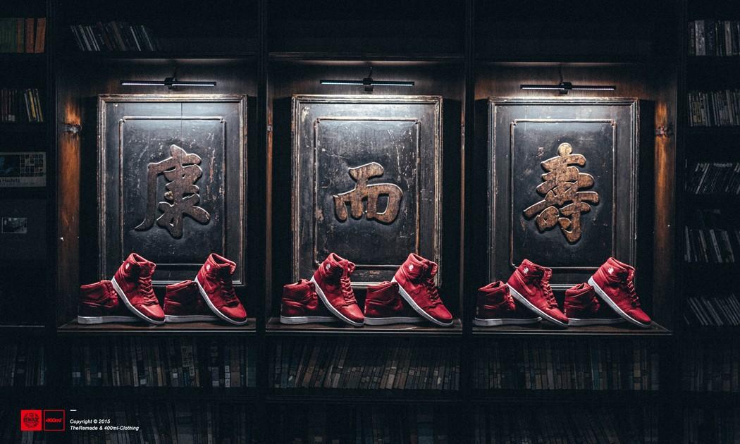 """并非官方别注,Air Jordan 1""""中国年"""" 实为客制版本"""