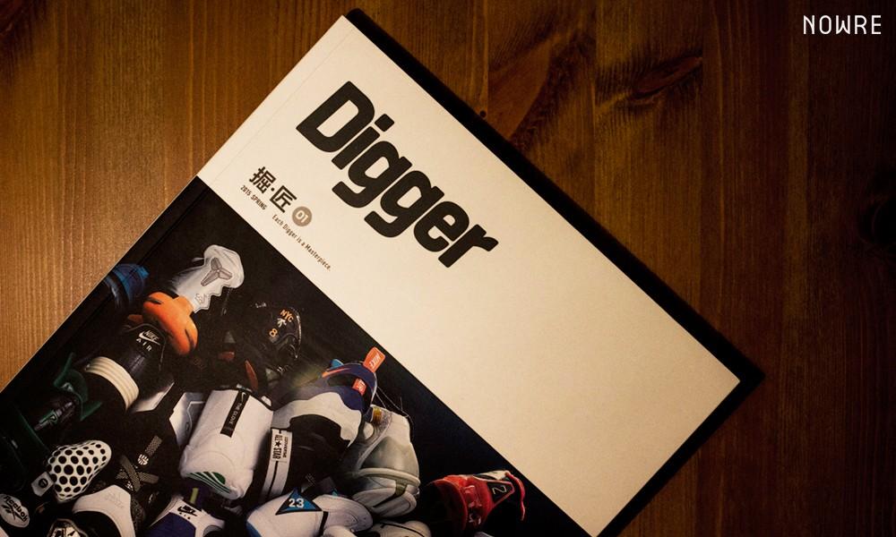 记忆里的时光,《Digger·Spring》品读欣赏