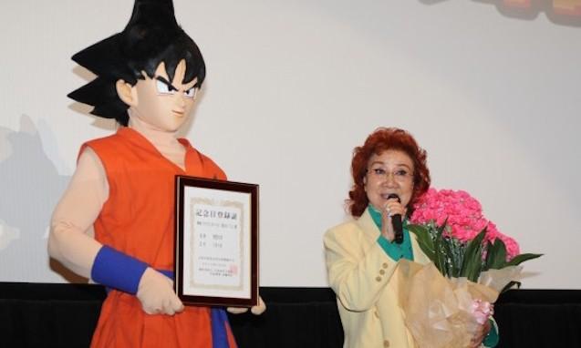 日本纪念日协会正式认定 5 月 9 日为「悟空之日」