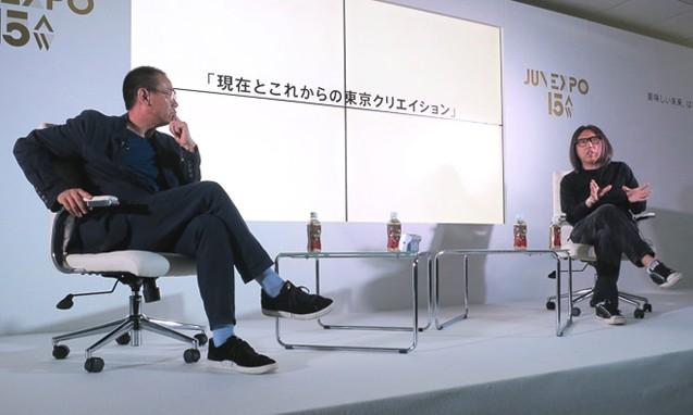 藤原浩出席 JUN 集团 2015 秋冬展示会