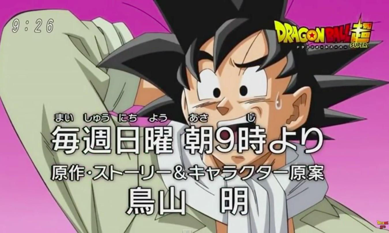 时隔 18 年,龙珠系列新作「龙珠·超」即将于富士电视台播出
