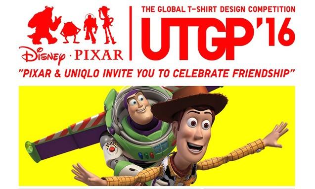 UNIQLO x Disney Pixar UTGP 2016 项目启动