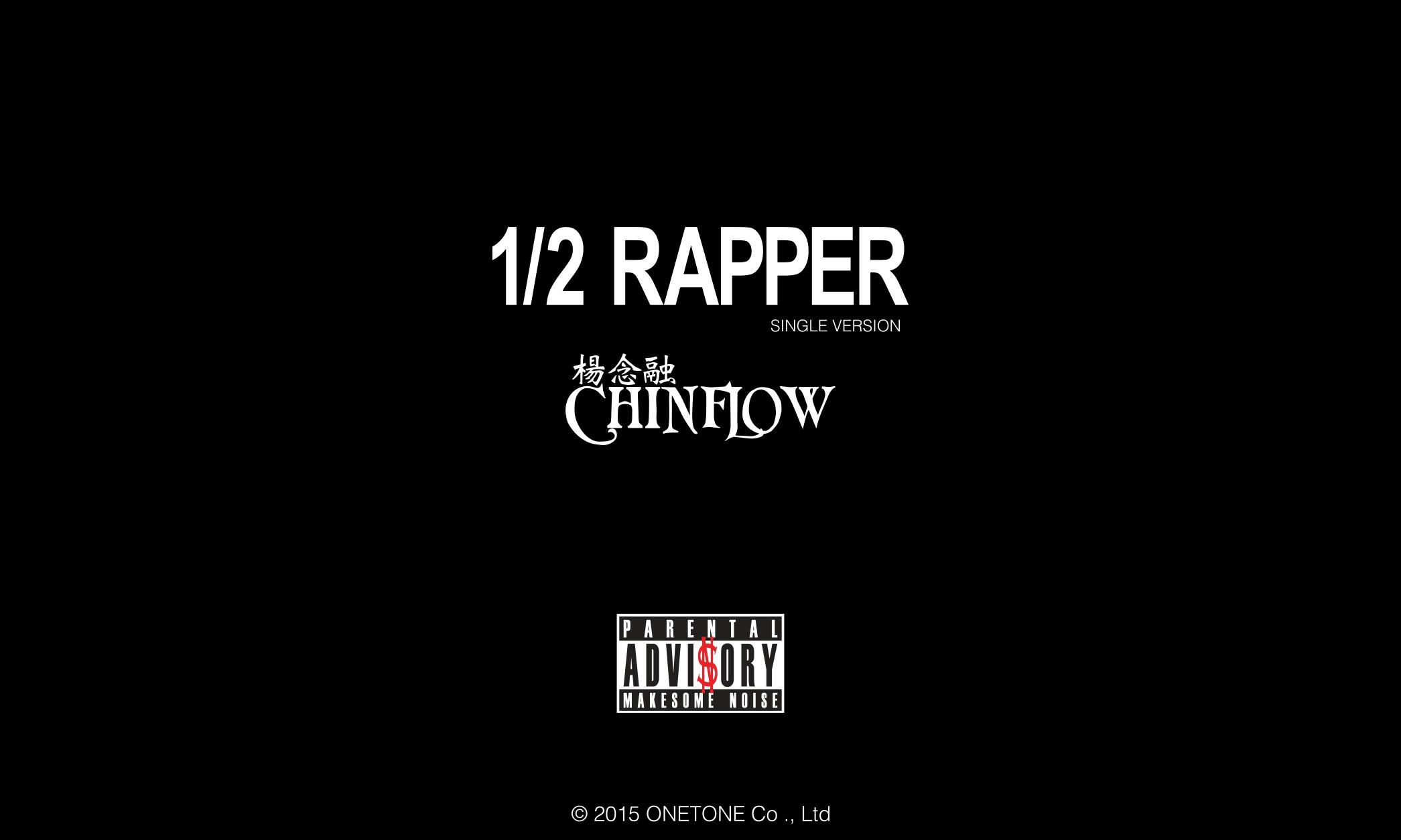 """多身份生态时代,杨念融 Chinflow 全新单曲《""""半个"""" RAPPER》发布"""