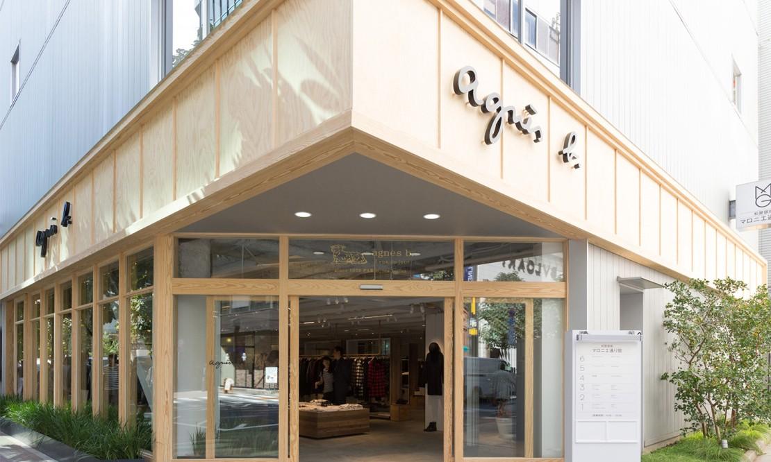 """造访 agnès b. 东京松屋银座最新开设的 """"Rue du Jour"""" 精品旗舰店铺"""