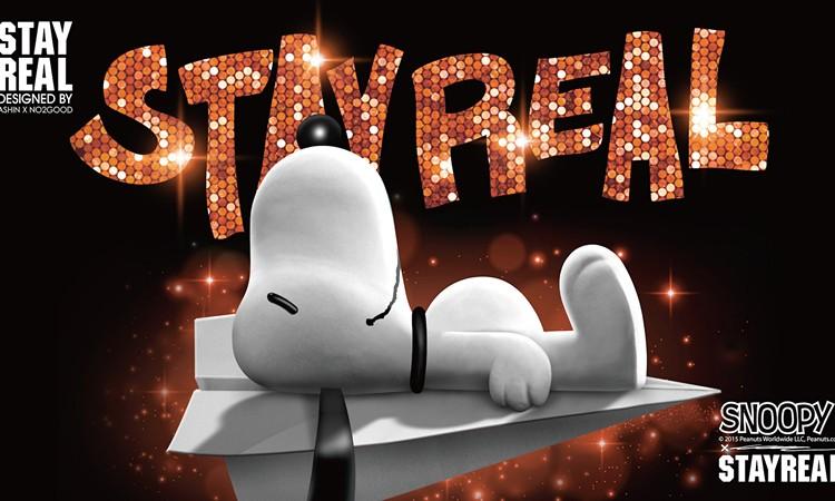 重温童年回忆,STAYREAL x SNOOPY 联名系列释出