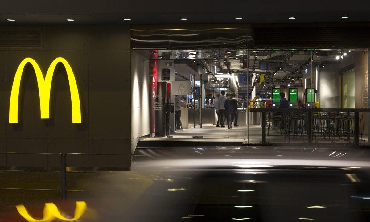 麦当劳全球首家概念店 McDonald's Next 于香港正式开业