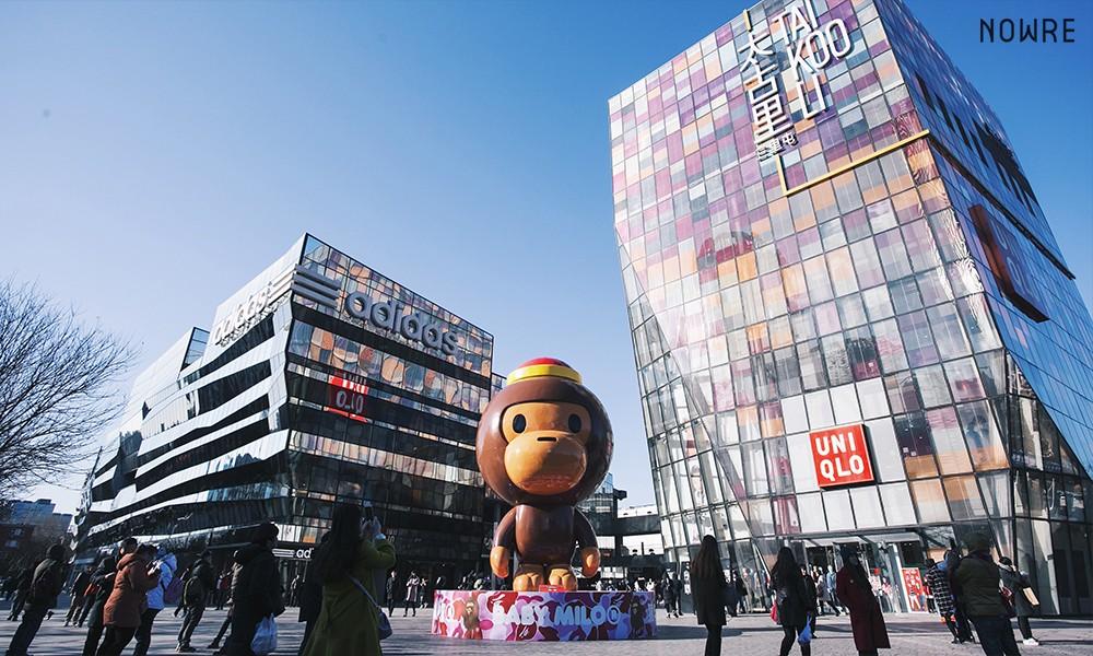 七米高巨大团猿 !BABY MILO® 三里屯太古里 POP-UP 巨型装置登场